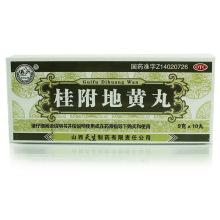 紫金山泉 桂附地黄丸 9g*10丸/盒