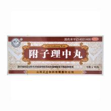 紫金山泉 附子理中丸 9g*10丸/盒