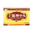 紫金山泉 丁蔻理中丸 6g*10袋/盒