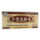紫金山泉 十全大补丸 9g*10丸/盒_同仁堂网上药店