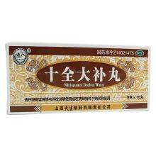 紫金山泉 十全大补丸 9g*10丸/盒