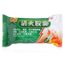 仁和清火胶囊 0.5g*36粒 治疗上火 止牙疼 口鼻生疮