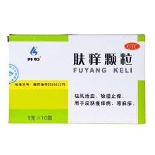 升和 肤痒颗粒 9g*10袋/盒 用于皮肤瘙痒病,荨麻疹