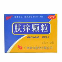 星神 肤痒颗粒 9g*12袋 活血除湿止痒 用于皮肤瘙痒病 荨麻疹