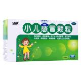 99小儿感冒颗粒 6g*10袋/盒_同仁堂网上药店
