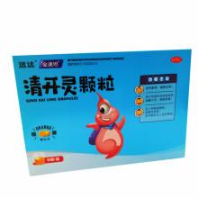 远达 清开灵颗粒(橙香型) 3g*9袋/盒