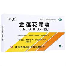 坝上 金莲花颗粒 8g*9袋/盒 用于上呼吸道感染咽炎扁桃体炎