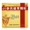 辅仁 参芪健胃颗粒 16g*12袋/盒