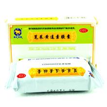 海王 苋菜黄连素胶囊 0.4g*36粒