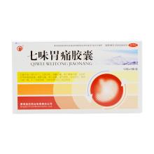 益欣平 七味胃痛胶囊 36粒/盒