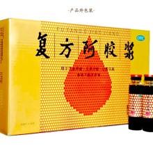 东阿阿胶 复方阿胶浆48支(无糖)一盒装