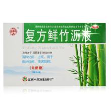 杨济生鲜竹沥液 无蔗糖 20ml*6瓶