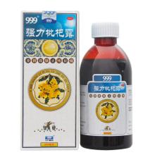 999 强力枇杷露 225ml/盒