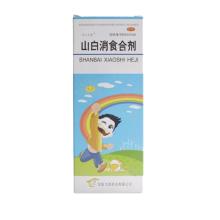 延生护宝 山白消食合剂 100ml/瓶 健脾和胃,消食化滞,用于小儿厌食症