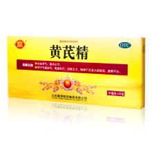 聚荣 黄芪精 10ml*10支/盒