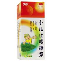 999 小儿止咳糖浆 225ml/瓶