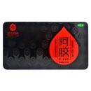 济水阿胶 龟甲胶 250g/盒