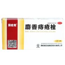 马应龙 麝香痔疮栓 1.5g*6/盒