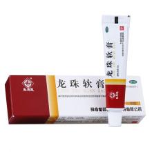 马应龙 龙珠软膏 10g/盒