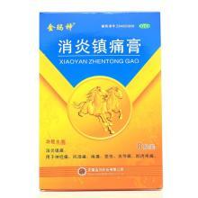 安徽金马 消炎镇痛膏 8cmx13cmx4片x2袋/盒