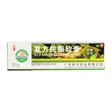 新功 复方蛇脂软膏 20g/盒