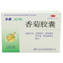 步长 香菊胶囊 0.3g*24粒 急慢性鼻窦炎 鼻炎