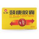 仁和 颈康胶囊 0.31g*12粒/板*2板/盒
