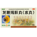 葵花 龙胆泻肝丸(水丸)3g*12袋