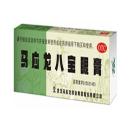 马应龙 八宝眼膏 2g/盒
