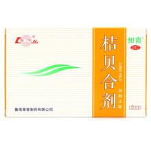 厚普 桔贝合剂 10ml*6支/盒