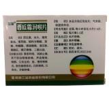 三金 西瓜霜润喉片 36片/盒_同仁堂网上药店