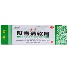 绿太阳 肤痔清软膏 10g/支