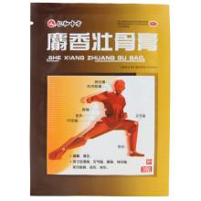 仁和  药邦  麝香壮骨膏 7*10厘米 3片/袋*2袋/盒  膏药 镇痛消炎 用于风湿痛 关节痛