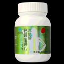 同仁堂 钙镁咀嚼片(成人型)2.2g/片*90片/盒