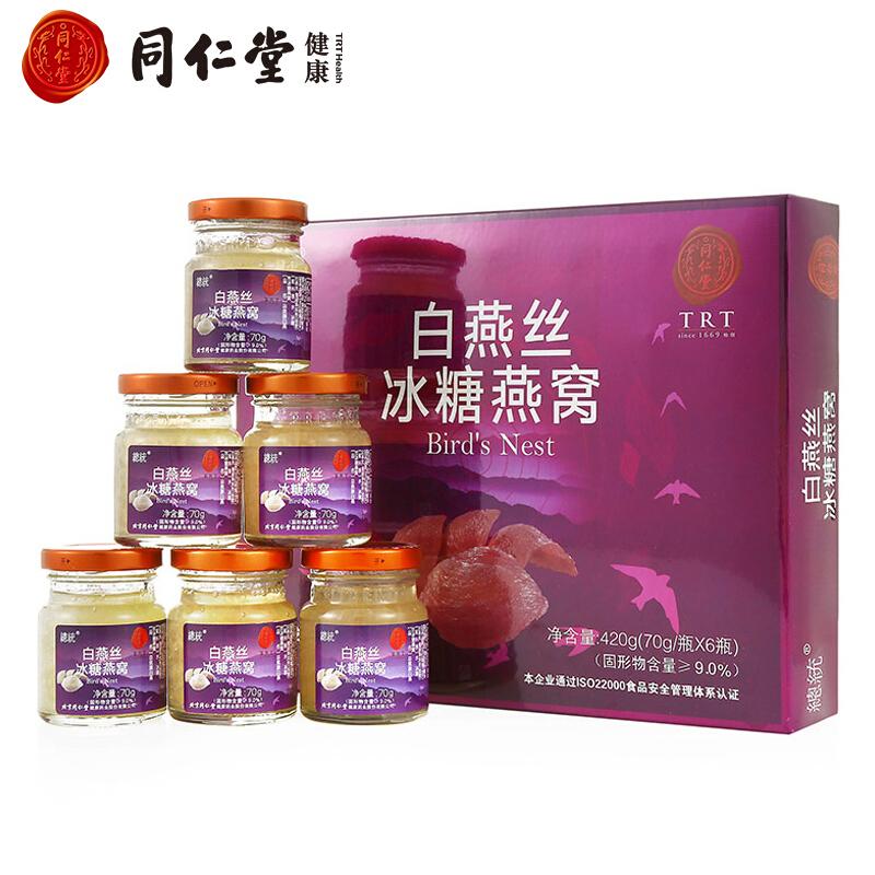 同仁堂  白燕絲冰糖燕窩禮盒 420g(70g/瓶*6瓶)/盒-同仁堂官方商城