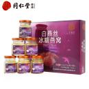 同仁堂  白燕丝冰糖燕窝礼盒 420g(70g/瓶*6瓶)/盒