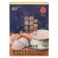 同仁堂 总统牌白燕丝胶原蛋白冰糖燕窝 70g/瓶