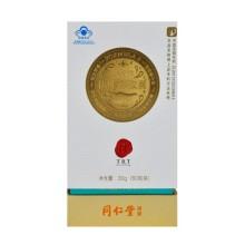 同仁堂 总统牌 伍味方胶囊 30g(60粒) 礼盒装