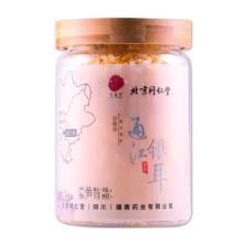 同仁堂 银耳礼盒 45g/罐