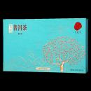 同仁堂 有机普洱茶(生茶)紧压茶  240g(8g*30)/盒
