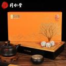 同仁堂 有机普洱茶(熟茶)紧压茶 224g(8g*28)/盒