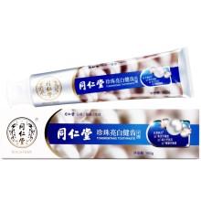 同仁堂 珍珠健齿牙膏 150g/盒