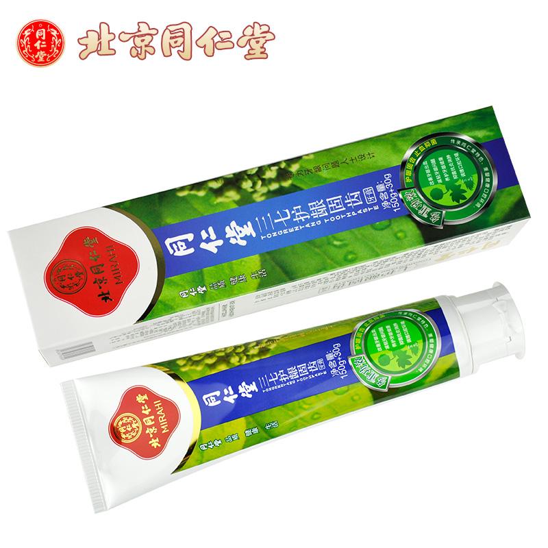 同仁堂(TRT)三七护龈固齿牙膏 180g