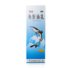 星鲨  鱼肝油乳(成人) 500ML.预防和治疗成人维生素A和D缺乏症