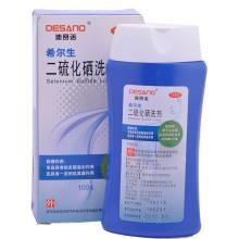 迪赛诺 二硫化硒洗剂(希尔生) 2.5g/盒