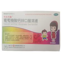 可乐可康 葡萄糖酸钙锌口服溶液 10ml*12支/盒