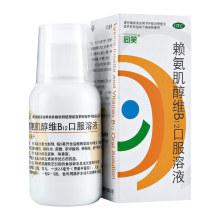 同笑 赖氨肌醇维B12口服溶液 100ml/盒