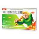 【电商禁销】快克 复方氨酚烷胺胶囊16粒/盒