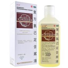 金口馨 复方氯己定含漱液200ml