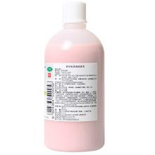 信龙 炉甘石洗剂100ml 急性瘙痒性皮肤病湿疹